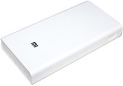 Mi Power Bank 2 20000mAh
