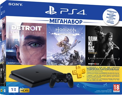 Picture of Sony PlayStation 4 Slim 1TB With 3 Games: Detroit/The Last Of Us/Horizon